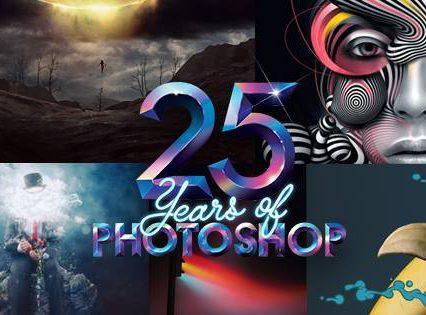 Adobe 25th Anniversary banner